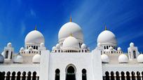 伊斯兰教中道思想是伊斯兰教的重要特徵