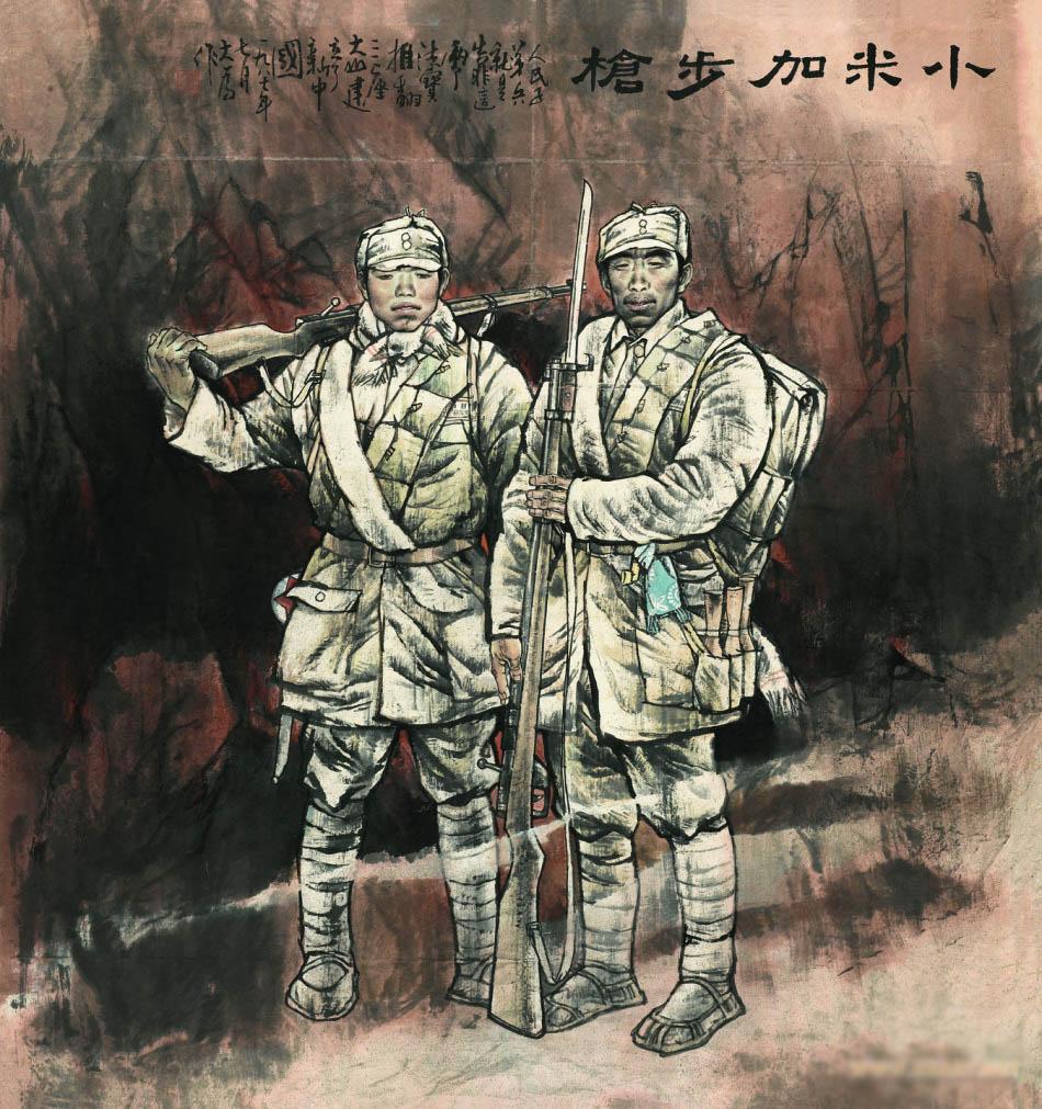 《小米加步枪》 尺寸:200x160cm    时间:1987年