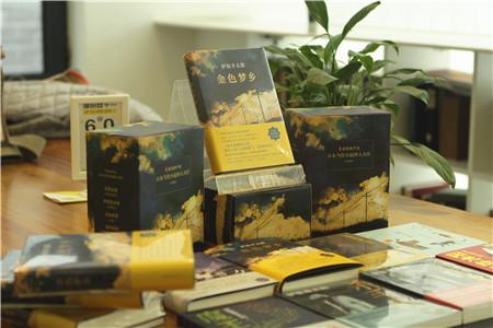 """伊坂幸太郎""""最燃最好看""""的《金色梦乡》国内出版"""
