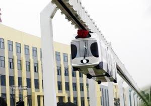 世界首條新能源空鐵試運行