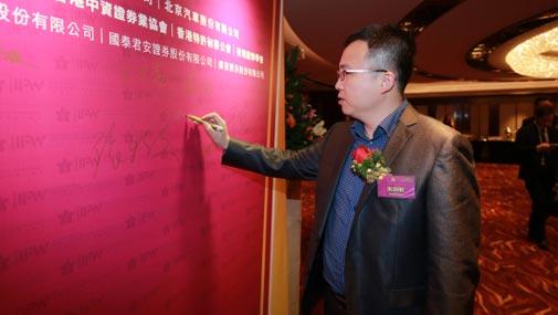 碧桂园集团副总裁朱剑敏在开幕式现场
