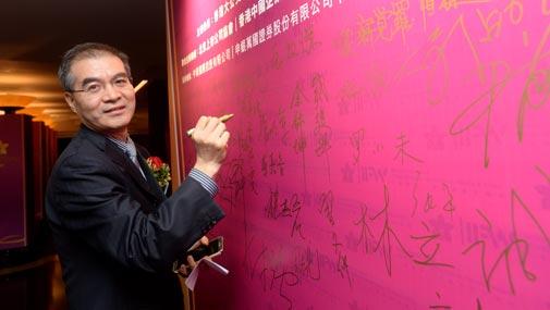 碧桂园集团执行董事吴建斌在开幕式现场