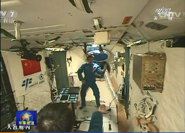 航天员景海鹏和陈冬正在打太极