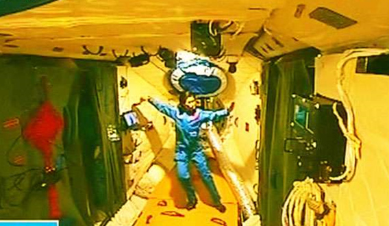 女航天员刘洋也曾在太空打太极