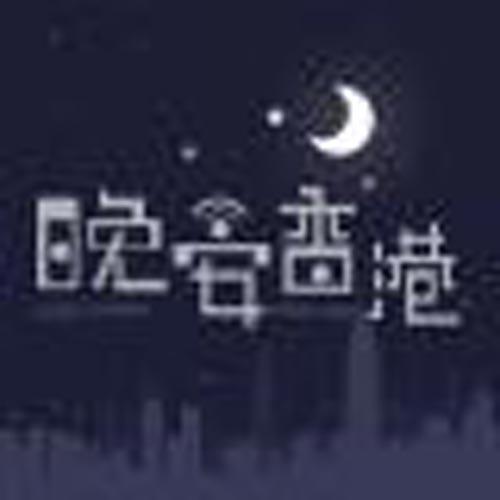 晚安香港:老建筑里的光影