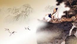 深度丨李泽厚 儒学VS道教,谁对后世文艺影响大?