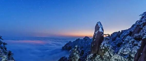三清山冬季的正确打开方式