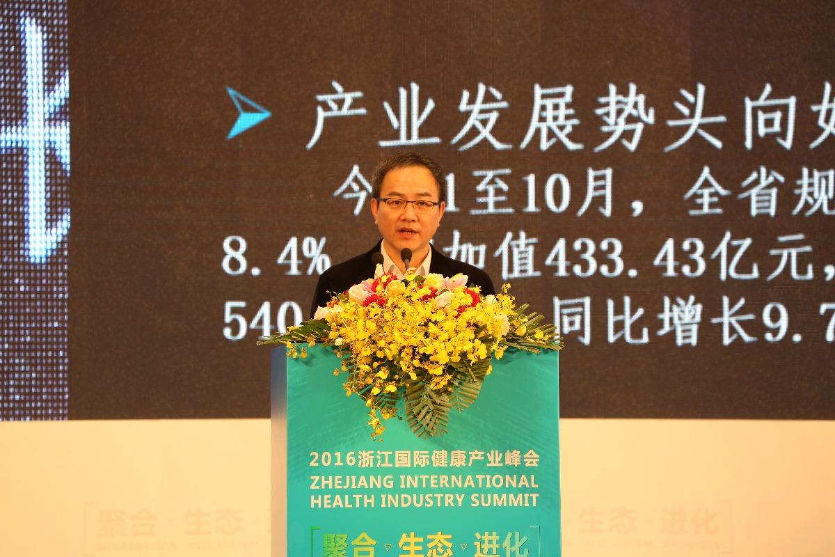 浙江大健康产业规模2020年将占全国1/8,文卓 爱情公寓3