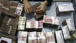 资本管制持续收紧 人币汇率何去何从
