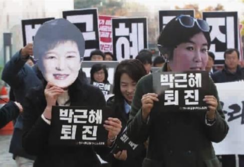 韩国会压倒性多数通过弹劾案 朴槿惠被即时停职