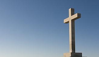 黑龙江福建基督教爱国代表人士研修班开班