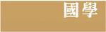 888大奖娱乐官网下载_www.18dj18.com_大奖娱乐下载唯一官方网站