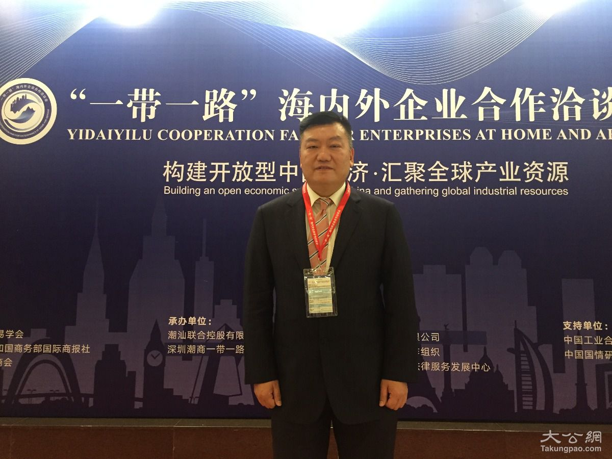 一带一路潮商联盟成立 联动世界华人借香港请进来走出