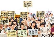 """停止""""拉布"""" 让香港喘口气"""