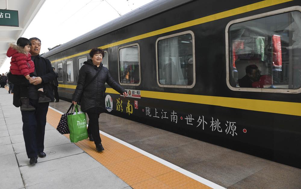兰渝铁路岷县广元段通车