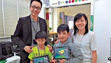 """""""80后""""校长朱子颖:学生用电脑能力强而设计较弱"""