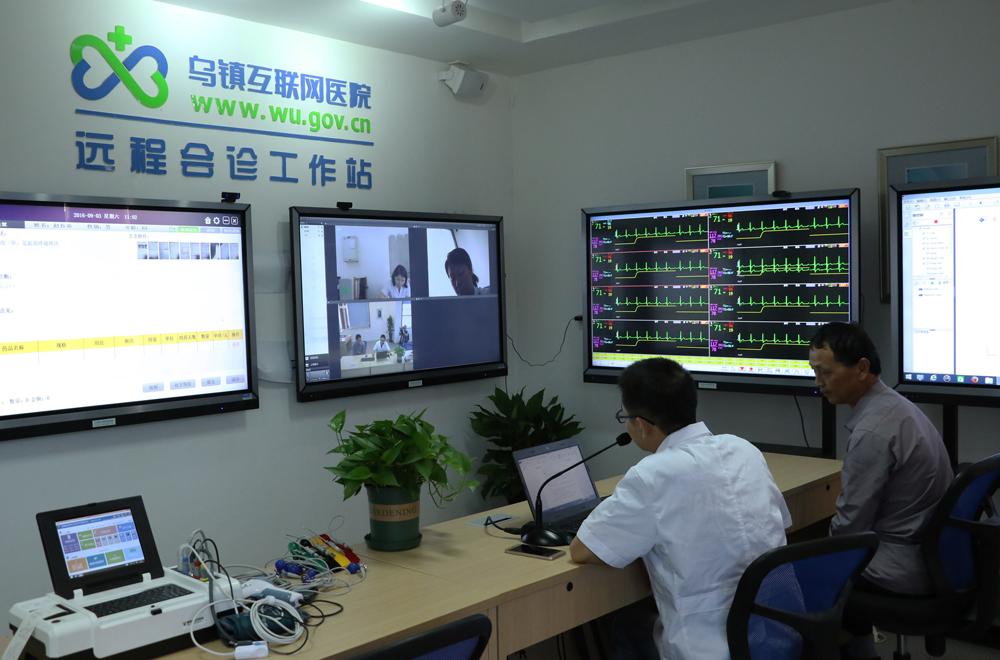 图:深圳启动首间互联网医院,深圳居民将可足不出户就能获得远程会