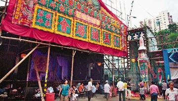 一年一度香港潮人习俗 盂兰胜会见证城市变迁