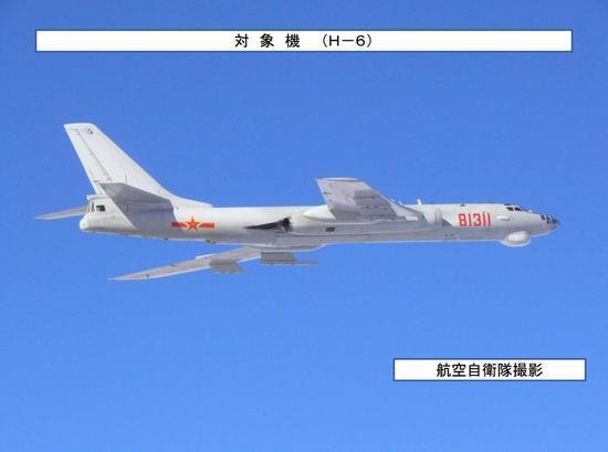 中国6架轰-6飞越对马海峡 解放军:今后将继续