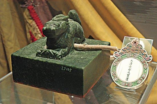 清代皇帝寶璽的密碼