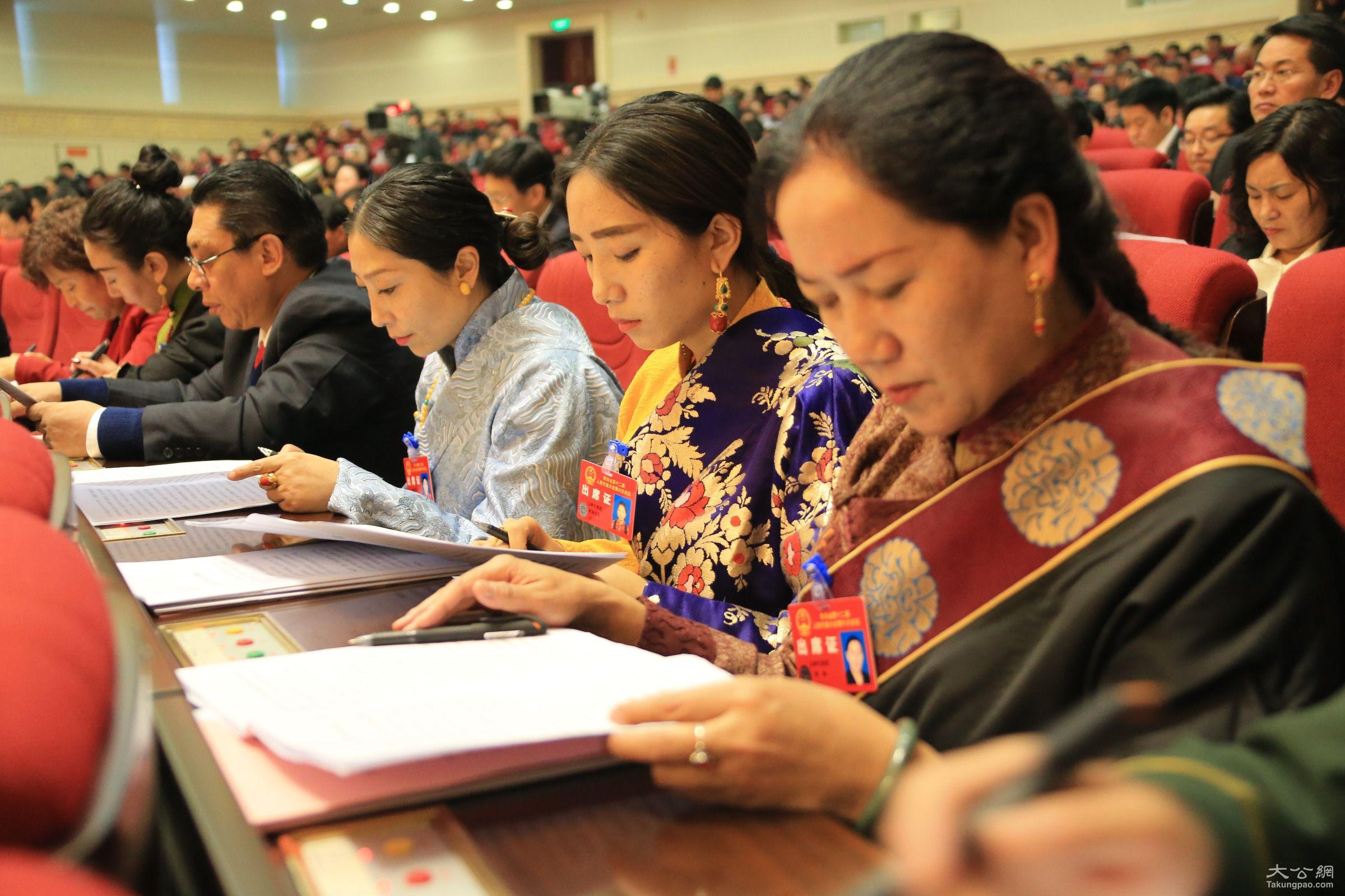 青海省第十二届人大六次会议召开