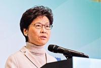 支持林郑月娥参选下任特首