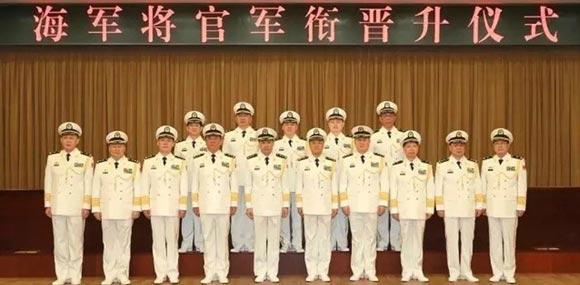 沈金龍任海軍司令 成艦隊司令直升海軍司令首例