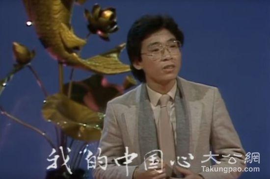 那年春晚|张明敏:不变的中国心