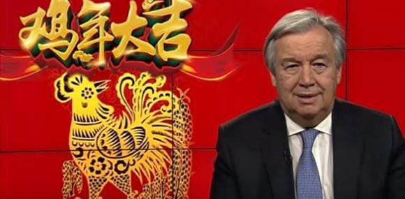 世界各國政要在農曆雞年春節向全球華人拜年