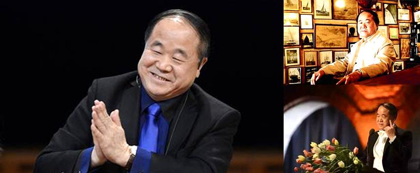 莫言在日本的震撼演讲:哪些人是有罪的