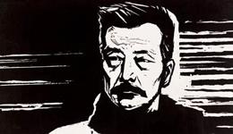 另一面的鲁迅:书籍装帧设计高手