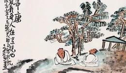 儒家《中庸》修身三字诀,修出人生大格局