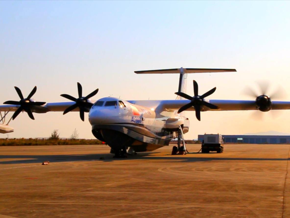 全球在研最大的水陆两栖飞机ag600全部四台发动机首次试车成功.