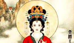 道教中的重要女神:碧霞元君的传说