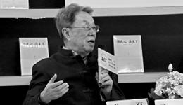 82岁王蒙:反复读,更觉出孟子的智慧与可爱