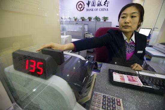 经济政策新动向利人币阶段性趋稳