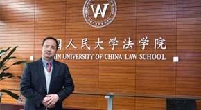 王利明:民法總則草案亮點多 首提綠色原則