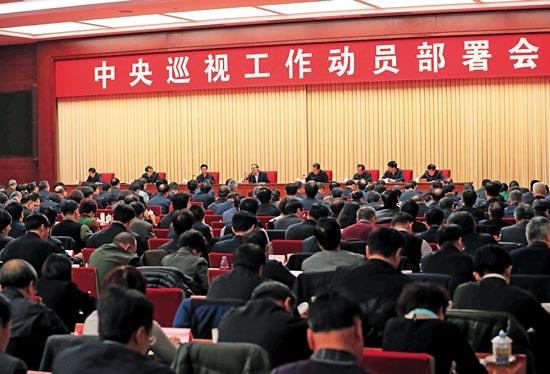 機動巡視提高反腐震懾