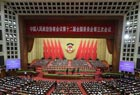 全国政协十二届五次会议开幕