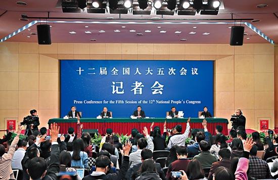 四梁八柱支撐中國經濟信心