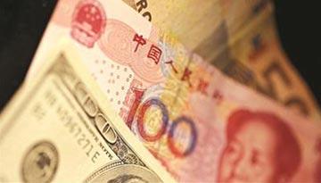 """美指责中国""""操纵汇率""""毫无依据"""