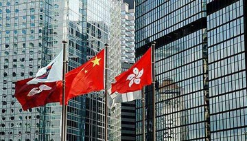 香港优势明显 亚投行在港大有可为