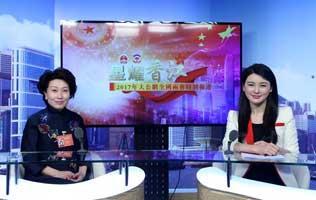郑翔玲:为香港教育留有余地