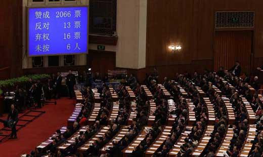 梁振英高票当选全国政协副主席