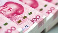 人民幣匯率改革