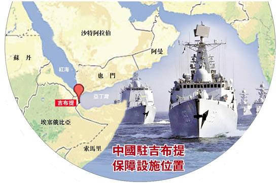 解放軍海軍陸戰隊擴編7旅10萬兵 陸軍王牌轉型
