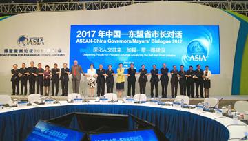 将人文交流打造为中国—东盟合作第三大支柱
