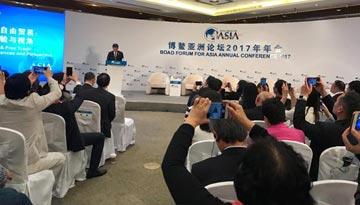 梁振英:推动香港建成全球贸易投资中心
