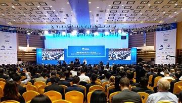 张高丽:中国将加强开放 内外资一视同仁