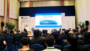 博鳌聚焦海洋经济的新未来